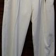 Отдается в дар Спортивные штаны белые