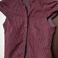 Отдается в дар Рубашка офисная женская 42 размер
