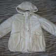 Отдается в дар Зимняя куртка Lenne