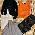 Отдается в дар Одежда для девочки, р-р 42-44