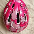 Отдается в дар Шлем велосипедный для девочки р. 52-56