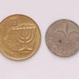 Отдается в дар Монеты коллекционерам.