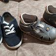 Отдается в дар Детская обувь р. 22-23