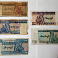 Отдается в дар Банкноты Мьянманские Кьяты
