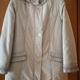 Отдается в дар Куртка женская 54(56)