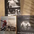 Отдается в дар Альбомы Балтийской биеннале фотографии «Фотомания»