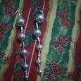 Отдается в дар Серьги — Висюльки с шариками