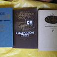 Отдается в дар книги для школы, для чтения, для рукоделия и кулинария