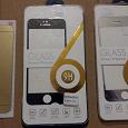 Отдается в дар Защитные стекла для Apple iPhone 5/5S