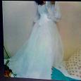 Отдается в дар Свадебное платье, б.у один раз,42-44