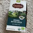 Отдается в дар Зелёный органический чай матча в патетиках