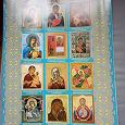 Отдается в дар Православные календари на 2017 и 2019 год.