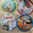 Отдается в дар DVD — Рыбалка