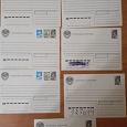 Отдается в дар Почтовая карточка СССР