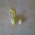 Отдается в дар Пасхальные яйца