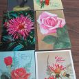 Отдается в дар открытки цветы-2