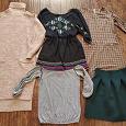 Отдается в дар Одежда девушкам от Даши