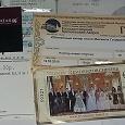 Отдается в дар билетики и марки гашеные