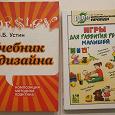 Отдается в дар книги — детские и взрослые