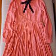 Отдается в дар Новое платье с нюансом :) размер XS