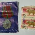 Отдается в дар Гашеные марки России