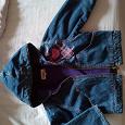 Отдается в дар Куртка на флисе р. 92—98