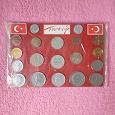 Отдается в дар Набор старых монет Турции.