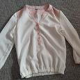 Отдается в дар блузка 44