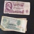 Отдается в дар 25 и 3 рубля