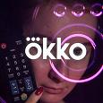 Отдается в дар Бесплатная подписка на фильмы Okko