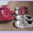 Отдается в дар Обувь для девочки 2-3 года