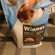 Отдается в дар Собачий корм для мелких пород