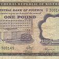 Отдается в дар Банкнота Нигерии