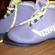Отдается в дар Ботинки детские для беговых лыж XC S 100 inovik