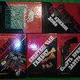 Отдается в дар книги серии «Остросюжетный детектив» (5 книг) СССР
