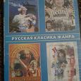Отдается в дар Советские сказки на DVD.