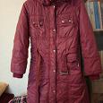 Отдается в дар Куртка зимняя на девочку 9-10 лет