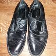 Отдается в дар мужские туфли р.41