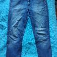Отдается в дар Женские джинсы.