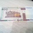 Отдается в дар Беларусь