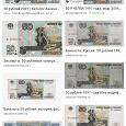 Отдается в дар 50 рублей на телефон