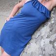 Отдается в дар Пляжное платье Terranova