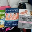 Отдается в дар Книги для мам-пап