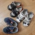 Отдается в дар Детская обувь 22 23