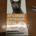 Отдается в дар Для кошек и собак