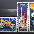 Отдается в дар Советские Космические Исследования. Марки Монголии 1963 года.