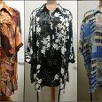 Отдается в дар Блузы женские рубашечного типа большого размера, 66 и 68