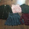 Отдается в дар Одежда девушкам от 44 до 50