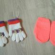 Отдается в дар Варежки детские и перчатки