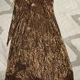 Отдается в дар Платье нарядное,42-44